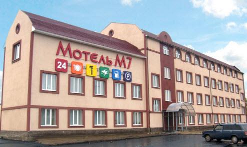 Мотель М7, трасса М7 Волга