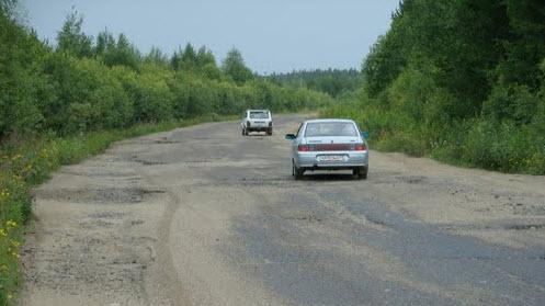 Трасса Р27, маршрут Вогваздино — Яренск