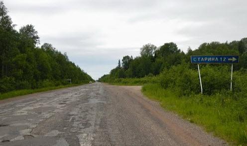 Трасса Р53, маршрут Спасская Полисть Боровичи