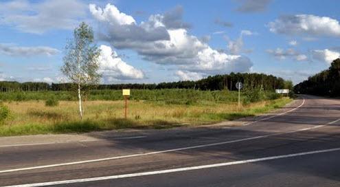 Трасса Р109, Монинское шоссе