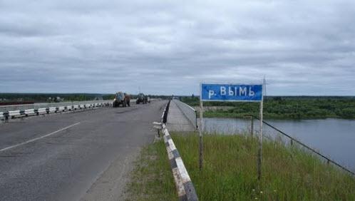 трасса р27, мост через Вымь