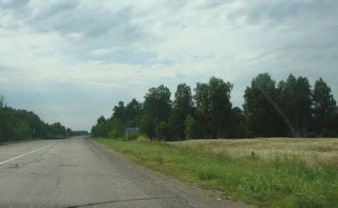 Егорьевское шоссе, трасса р105