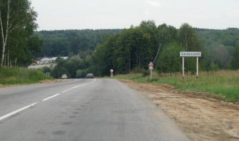 Трасса Р105, Егорьевское шоссе