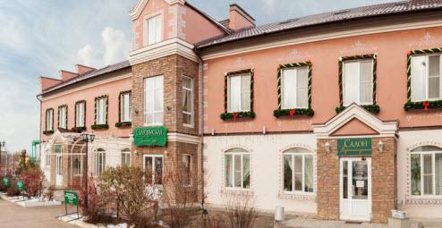 гостиница староямская, мотели на трассе М10