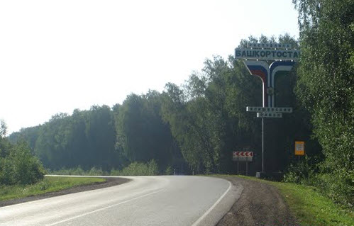трасса М7, стела Башкортостан