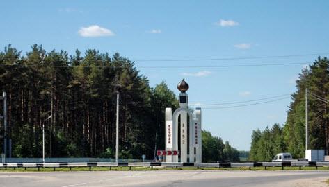 трасса Р105, стела Касимов