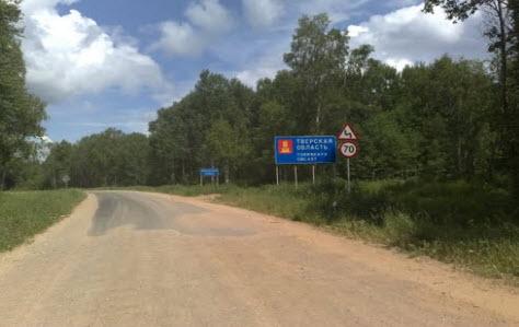 трасса Р136 между разными областями