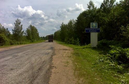 трасса р8, указатель Мошенский район