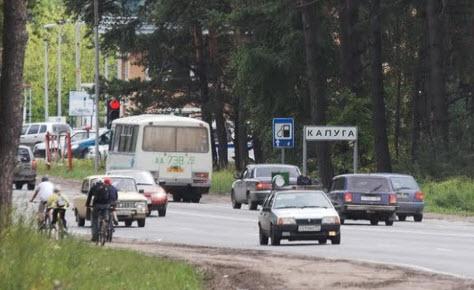 трасса р93, дорога р93 въезд в Калугу