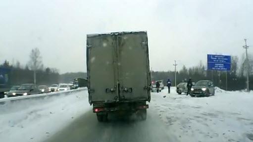 Авария на трассе Пермь — Краснокамск