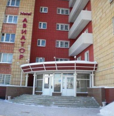 отель авиатор, дешевые гостиницы казани