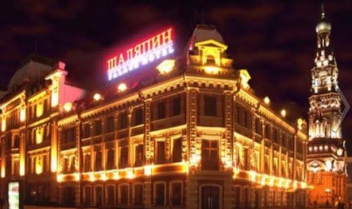 отель шаляпин, гостиницы казани