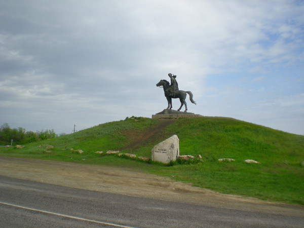 памятник казакам тихого дона дорога р271