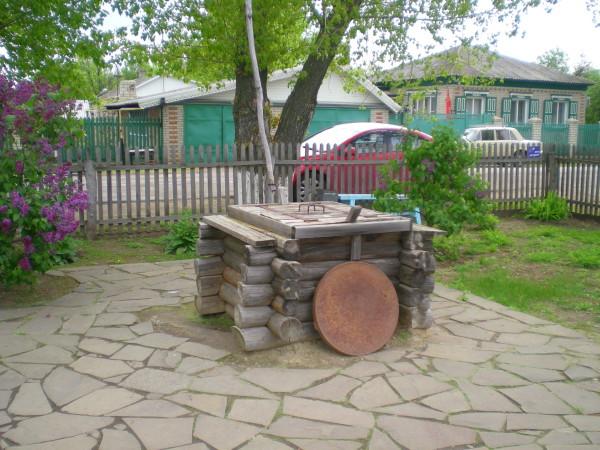 колодец хутор кружилинский