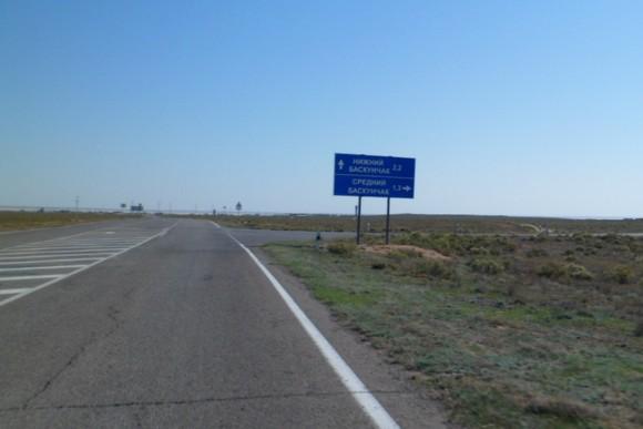 указатель по дороге на Баскунчак