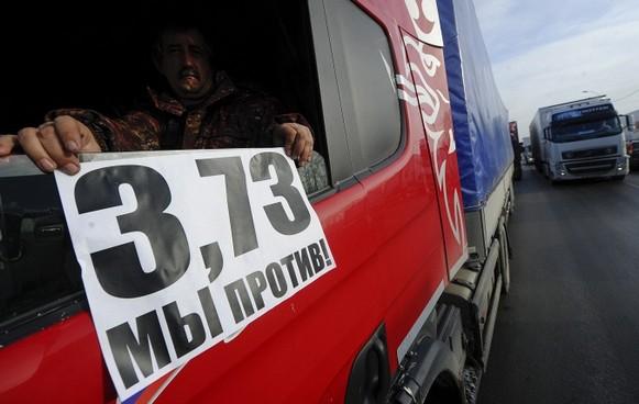 водители фур забастовали