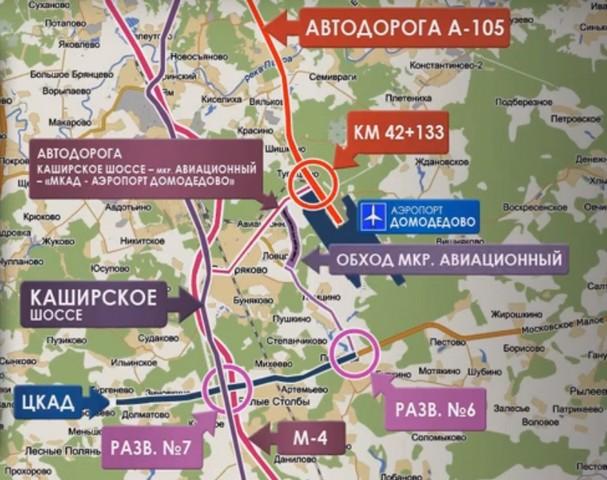карта развязки возле аэропорта домодедово
