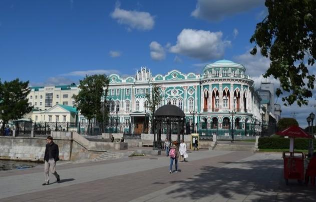 Дом купца Севастьянова