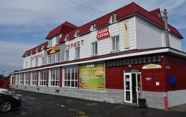 гостиница турист тобольск