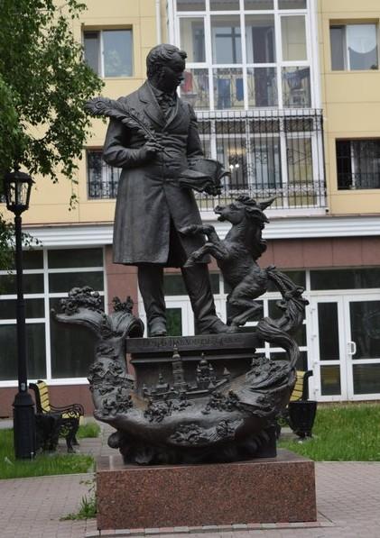 памятник ершову