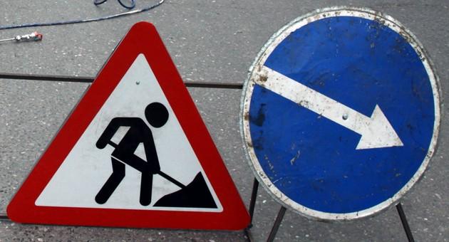 знаки дорожные