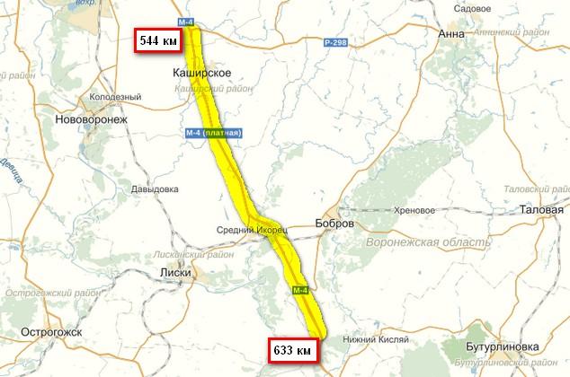 платный участок с 544 до 633 км трасса м4