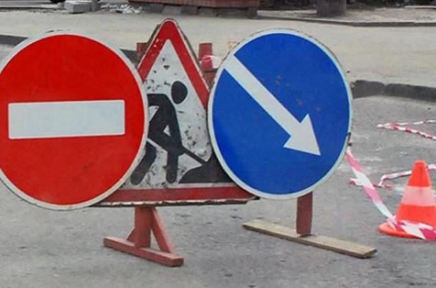 дорожные знаки ремонта