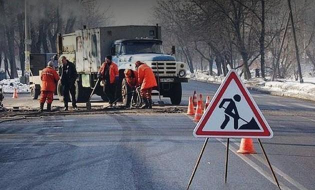 ремонт на трассе р-23