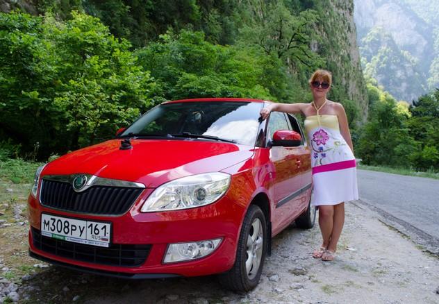 поездка в абхазию на шкоде