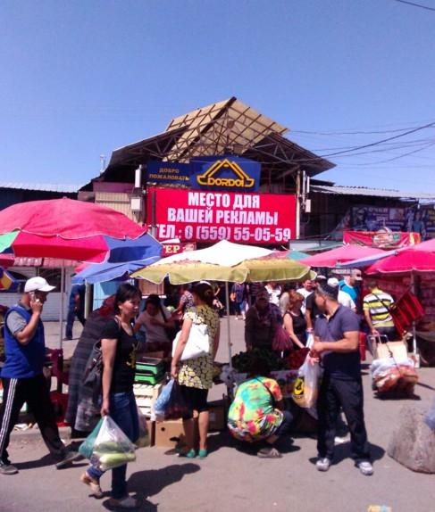 поездка на иссык - куль рынок