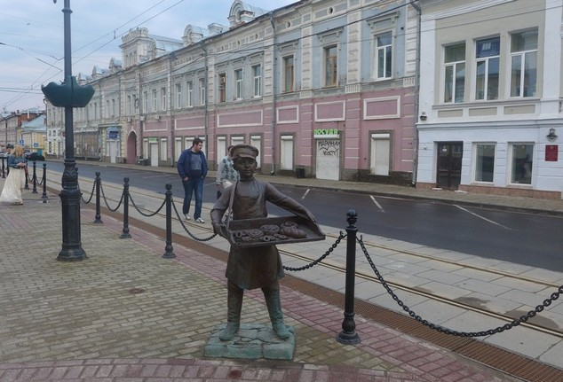памятник лоточнику