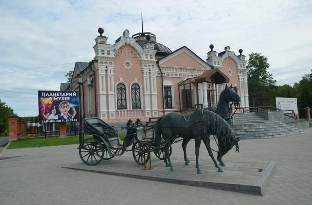 музей в тобольске