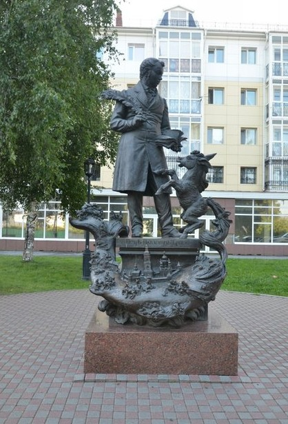 Памятник писателю Ершову в тобольске