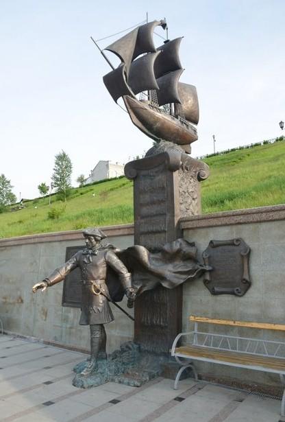 памятник на набережной тобольск