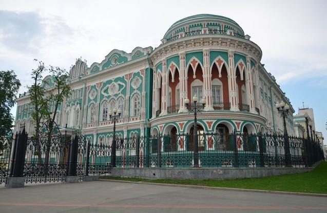 Дом Севастьянова екатерибург