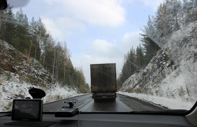 дорога домой по м-7