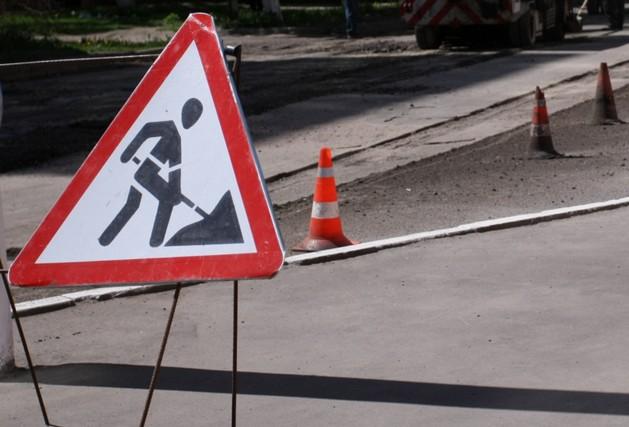 ограничено движение на р119 в липецкой области