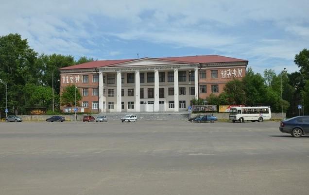 Дворец культуры Котласского ЦБК