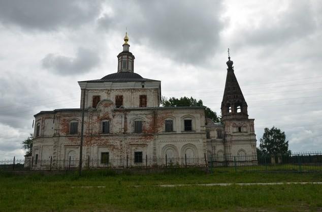 Спасообыденная церковь