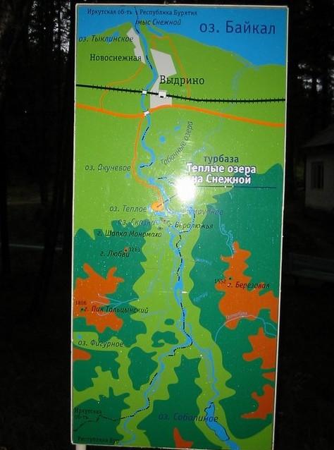 схема проезда на теплые озера
