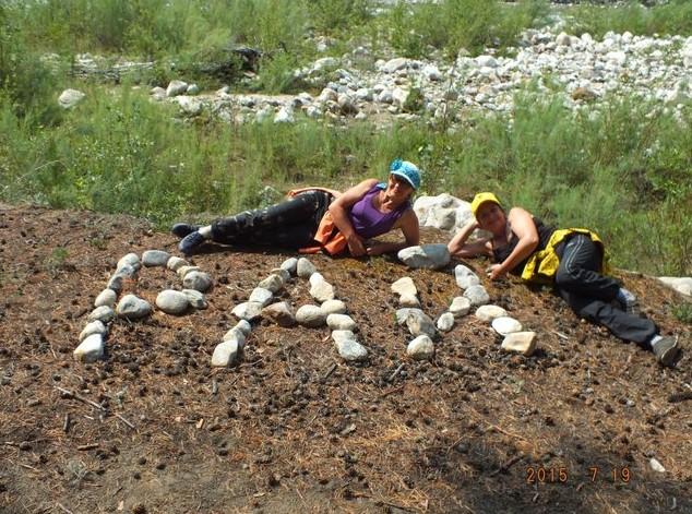 каменный рай баргузинская долина