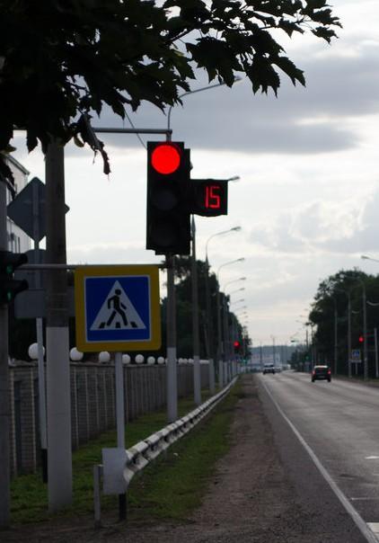 светофор выселки