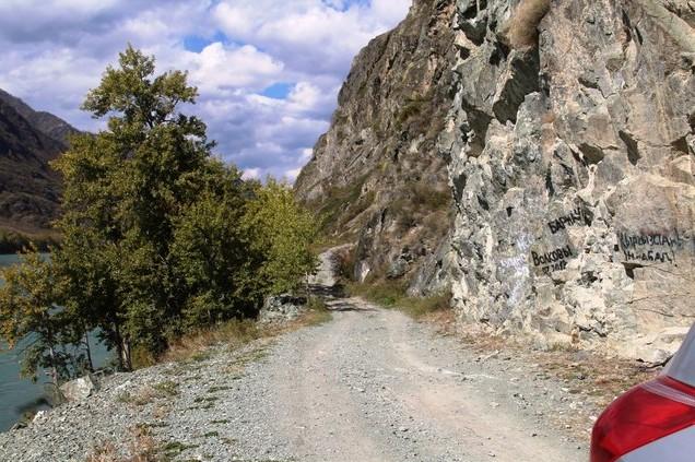 поездка на водопад Бельтертуюк  узкая дорога