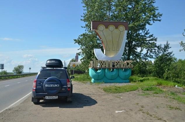 стела Архангельск