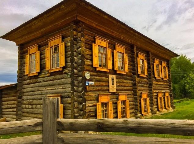 музей Николая Рериха, Алтай
