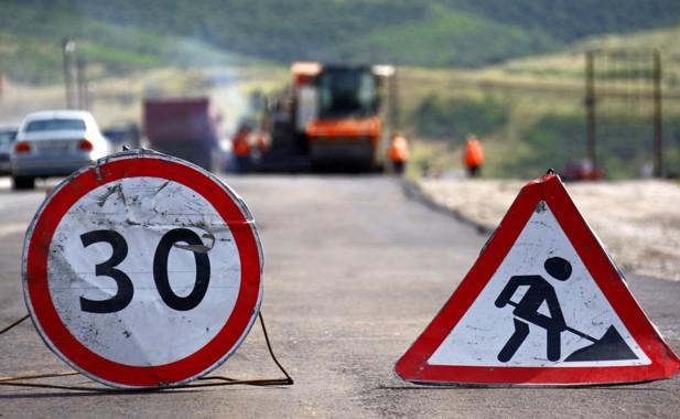 ремонт дороги м-7