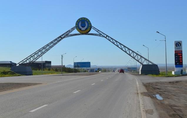 поездка на памир арка по дороге