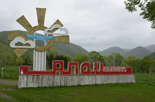 стела алай киргизия
