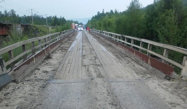 мост через реку Малый Гоуджекит
