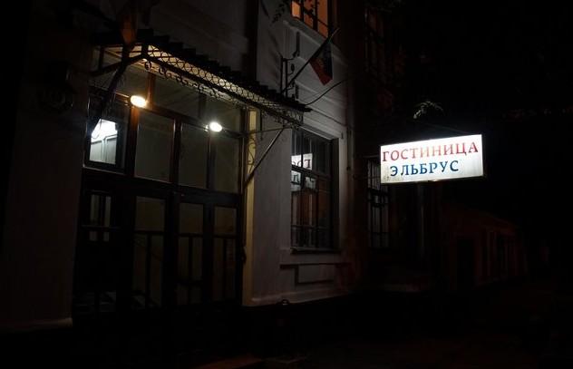 гостиница эльбрус в ставрополе